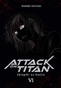 Attack on Titan Deluxe 6