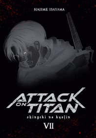 Attack on Titan Deluxe 7