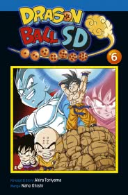 Dragon Ball SD 6