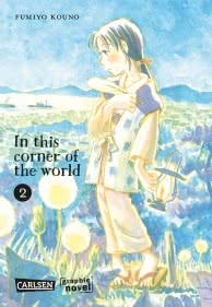 In this corner of the world 2