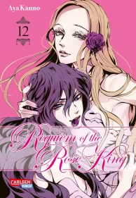 Requiem of the Rose King 12