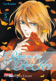 Requiem of the Rose King 5
